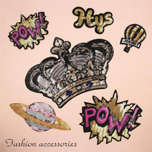 Crown POW Hugs Sequins Patches Cap Shoe Iron On Embroidered Appliques DIY Apparel Accessories Patch Clothing Fabric Badge BU94