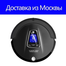 (Ship From Russia) LIECTROUX A335 Multifunction robot vacuum cleaner with mop, Schedule,2Way Virtual Blocker,SelfCharge with LCD