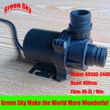 48.3L/Min. 69.6W DC brushless 24v water pump