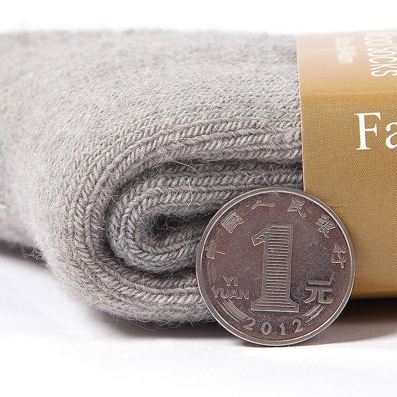 Goebel Thicker Socks Men Warm Comfortable Man Wool Socks Comfortable Solid Color Mans Winter Socks 5pairs/lot