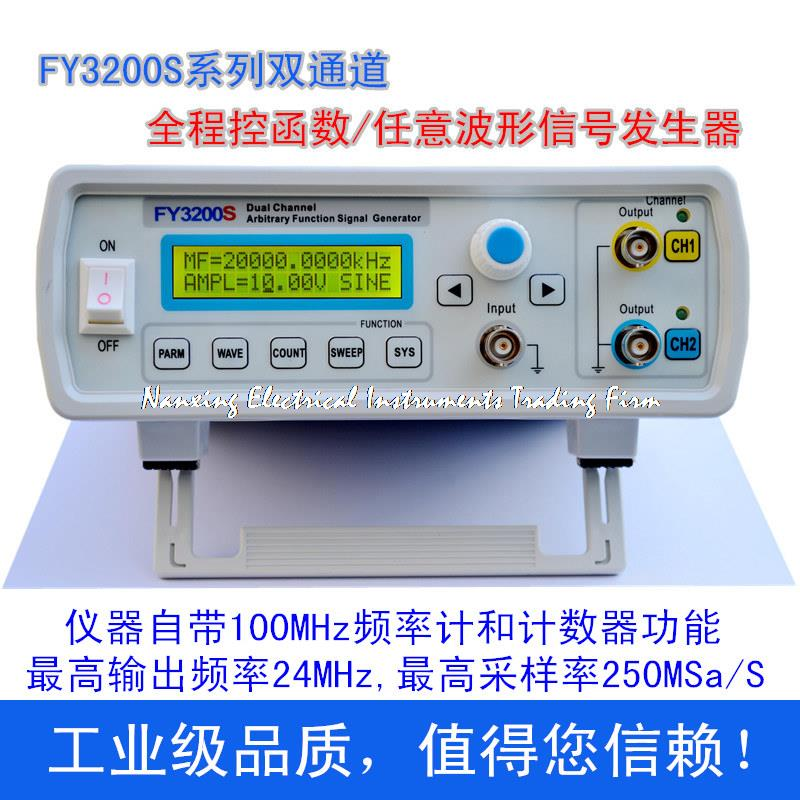 Digital DDS Dual-channel Function Signal Source Generator Arbitrary Waveform/Pulse Frequency Meter 12Bits Sine Wave 20MHz fy2300h function arbitrary waveform generator 25m 30m 40m 50m 60m frequency signal meter dds
