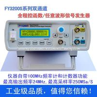 Digital DDS Dual Channel Function Signal Source Generator Arbitrary Waveform Pulse Frequency Meter 12Bits Sine Wave