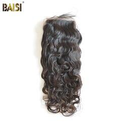 Байси волна воды бразильские волосы девственницы Шёлковые подкладки 4*4 Размеры бесплатная часть коричневый Кружево