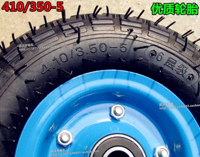 New 4.10//3.50-5 Inner Tube w//bent valve stem