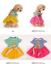 Pet clothes manufacturers selling new pet clothes Naval stripe grain bitter fleabane bitter fleabane skirt – 2 dress color dog