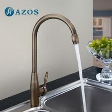 AZOS Kitchen Sink Tap Brass Single Hole Deck Mount Antique Brass Hot Cold Water Mixer Washing Furnitures CFLR019