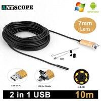 Armgroup USB Android Endoscope Camera 7mm 6Leds Golden Snake Tube Pipe Inspection Otg Boroscope Camera 10m