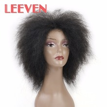 Leeven 6.5 Inch 100g/pcs Hair Synthetic Short Kinky Curly Afro Wig Fluffy Wigs for Black Women High Temperature Fiber