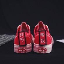 Femmes toile chaussures avec des mots chinois Style Vintage été automne chaussures pour femmes filles mode baskets 2018 mode #35-40
