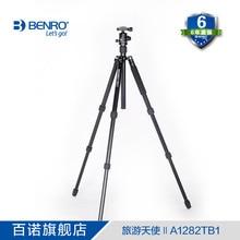 Benro A1282TB1 Tripod Aluminum Tripod Kit Monopod For Camera With B1 Ball Head Carrying Bag Max Loading 10kg DHL Free Shipping цены