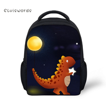 ELVISWORDS Kids Backpacks Elementary School Bag For Boys Girls Cute Dinosaur Printed Schoolbag Student Bookbag Mini Mochila