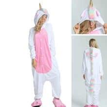 Onesie Wholesale Animal Kigurumi Tigger Unicorn onesies Adult Unisex Women Hooded Sleepwear Adult Winter Flannel Jumpsuit
