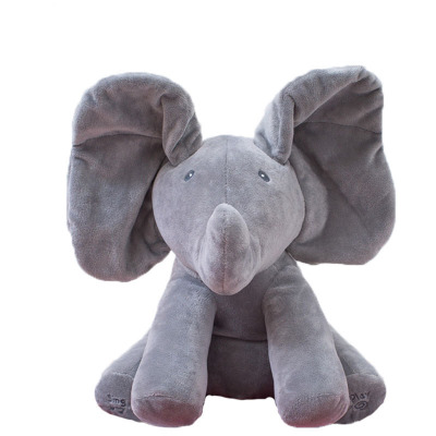 Electronic Elephant Plush Toy Puppy Dog Play Hide and Seek Baby Kids Soft Doll Birthday Gift for Children
