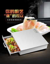Stainless steel household rice roll steamer steaming tray salad prop drawer type family pack China food steamed vermicelli roll