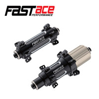 FasTace RH626 Road Bike Hub 20/24 V Brake Hub Bike Quick Release Road Bicycle Hub For SHIMANO and SRAM 11 Speed 2 Colors