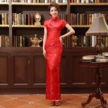 Long Cheongsam Modern Chinese Traditional Wedding Dress Red Silk Qipao Woman Robe Oriental Style Dresses Casual Brindis Boda