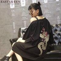 Кимоно рубашка женская Япония Кимоно Кардиган женский 2018 хаори Дракон кимоно юката женские Традиционная японская одежда KK1071 Y