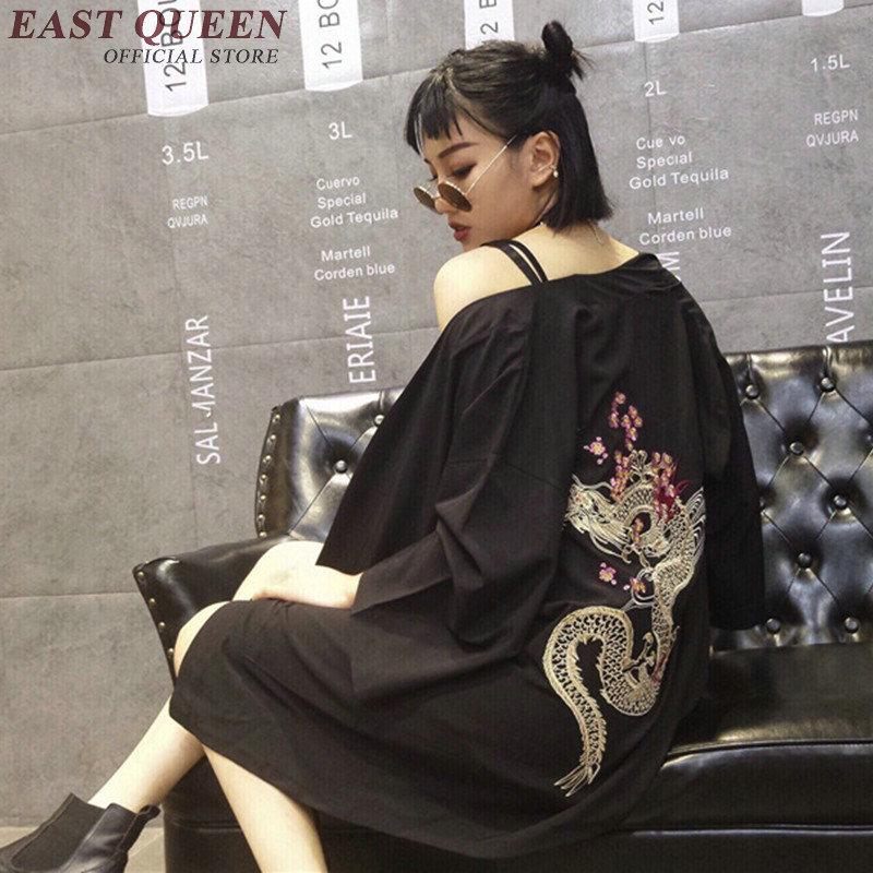 kimono shirt women japan kimono cardigan women 2017 KK1071 Y