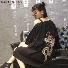 kimono shirt women japan kimono cardigan women 2018 haori dr