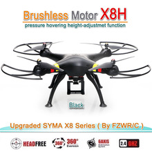 FZWRC X8H Brushless Motor RC Quadcopter Upgraded By SYMA X8C X8W X8G X8HC X8HW X8HG Drone Helicopter with FPV Gimbal /No Camera(China)