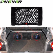 Onever 1pcs Car Back Rear Trunk Seat Elastic String Net Mesh Storage Bag Pocket Cage Organizer Luggage Holder Car Styling(China)