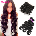 Queen Hair Brazilian Body Wave 3 Bundles Lace Frontal Closure With Bundles Wet And Wavy Virgin Brazilian Hair Cheap Hair