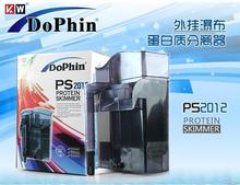 Aquarium accessories Malaysia Dophin PS2012 external filter with protein skimmer for nano tank waterfall filter