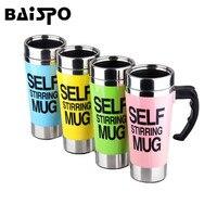 450ML Stainless Steel Automatic Mixing Cup Self Stirring Milk Tea Coffee Mug Electric Stir Drinkware Plastic