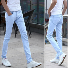 ad42e75c Left ROM Sky Blue Stretch Jeans 28 29 30 31 32 33 34 36 Teen Casual Man  Trousers Slim