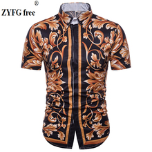 ZYFG Free brand 2018 Casual Male short sleeve shirts Hide button design Tops Large flowers pattern Fit shirt men large size
