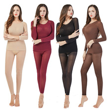 цена на NEWEST Winter 37 Degree Constant Temperature Thermal Underwear for Women Ultrathin Elastic Thermo Underwear Seamless Long Johns