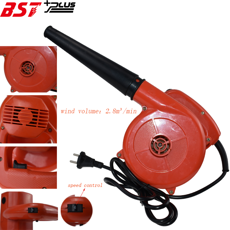 HIGH QUALITY!BST-01 AIR BLOWER SIX PEED CONTROL COMPUTER ELECTRIC BLOWER CLEANER DEDUSTER SUCK DUST REMOVER SPRAY VACUUM CLEANER ...
