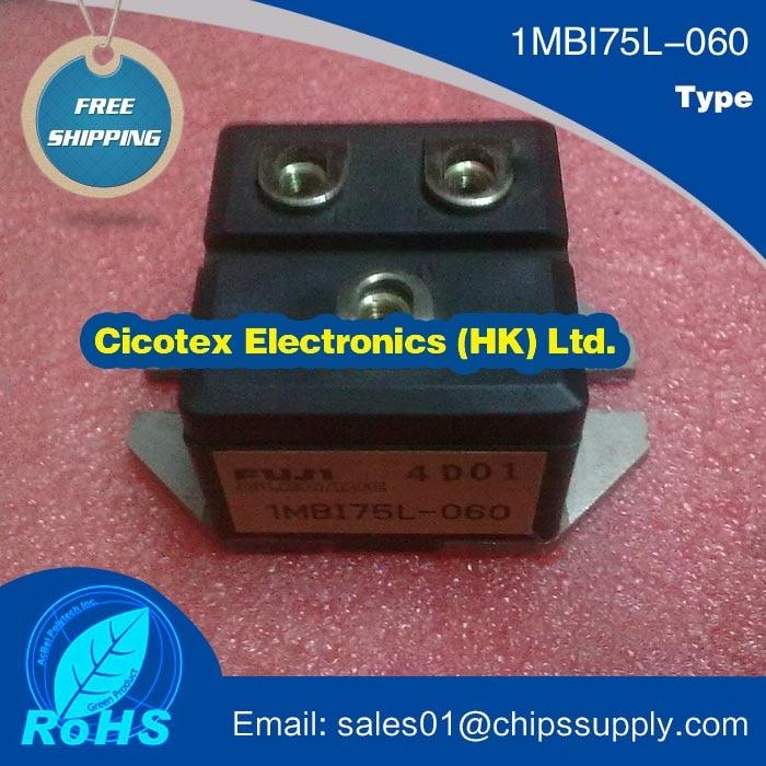 1MBI75L-060 MODULE IGBT 600V 75A1MBI75L-060 MODULE IGBT 600V 75A