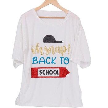 Vinilo para camiseta con transferencia de calor brillante/Prensa de calor HTV delgada textil/plancha en camiseta HTV 20 pulgadas x 6,6 pies (50cm x 200 cm)