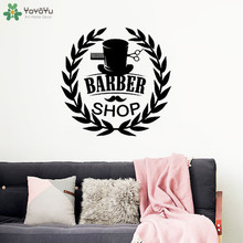 YOYOYU Wall Decal Man Salon Barbershop Vinyl Sticker Removable Window Art Poster Hairdressing Adhesive Logo Decor DIY CT559