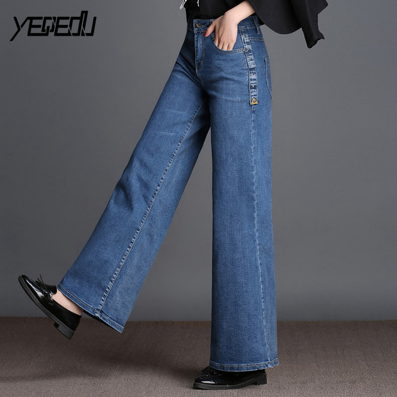 #3103 Spring Autumn Flare Wide Leg Jeans Women Loose Fashion Big Size High Waist Straight Elegant Formal Bell Bottom Jeans