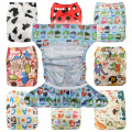 Baby One Size Reusable Cloth NAPPY Cover Wrap To Use With Flat or Fitted Nappy Diaper