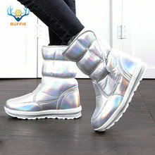 Купить с кэшбэком 2016 new winter fashion women boots natural wool warm boots waterproof thick fur Minus 30 degree size 27 to 41 silver snow boots