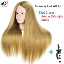 Boli hair 26''Blonde long hair Professional Training Mannequin Head Makeup Hairdressing Dummy Doll Beauty Salon Mannequin Head