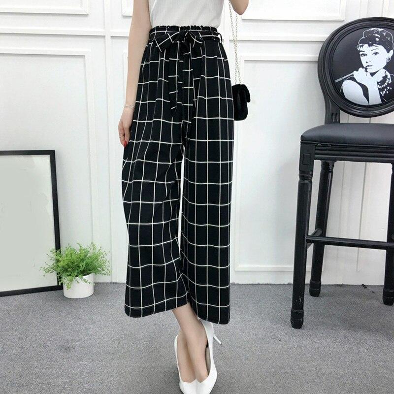 Women Casual Loose Oversize Wide Leg Pants 2020 Spring High Elastic Waist Harem Pants Ladies Belt Striped Elasticated Trousers
