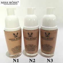 MISS ROSE brand 2017 New Moisturizer oil-control BB Face Cover Concealer Cream Long lasting Natural Liquid Foundation Makeup Kit