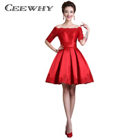 Jersey Women Girls Graduation Homecoming Dress Embroidery Knee Length Evening Party A Line Dress Short Sleeves