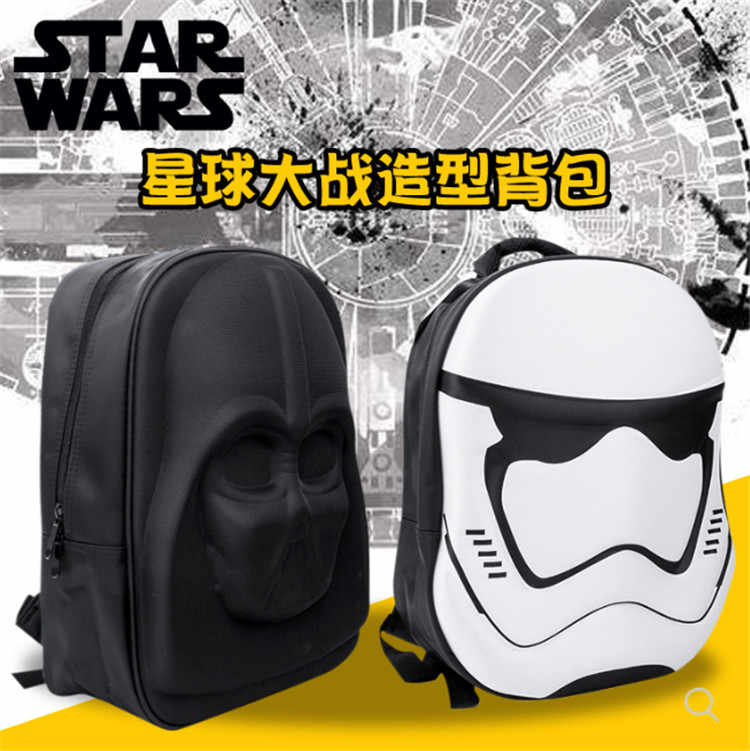 Movie backpack Star Wars cartoon multi-function leather shoulder bag pencil bag cosplay Party schoolbag adult kids unisex