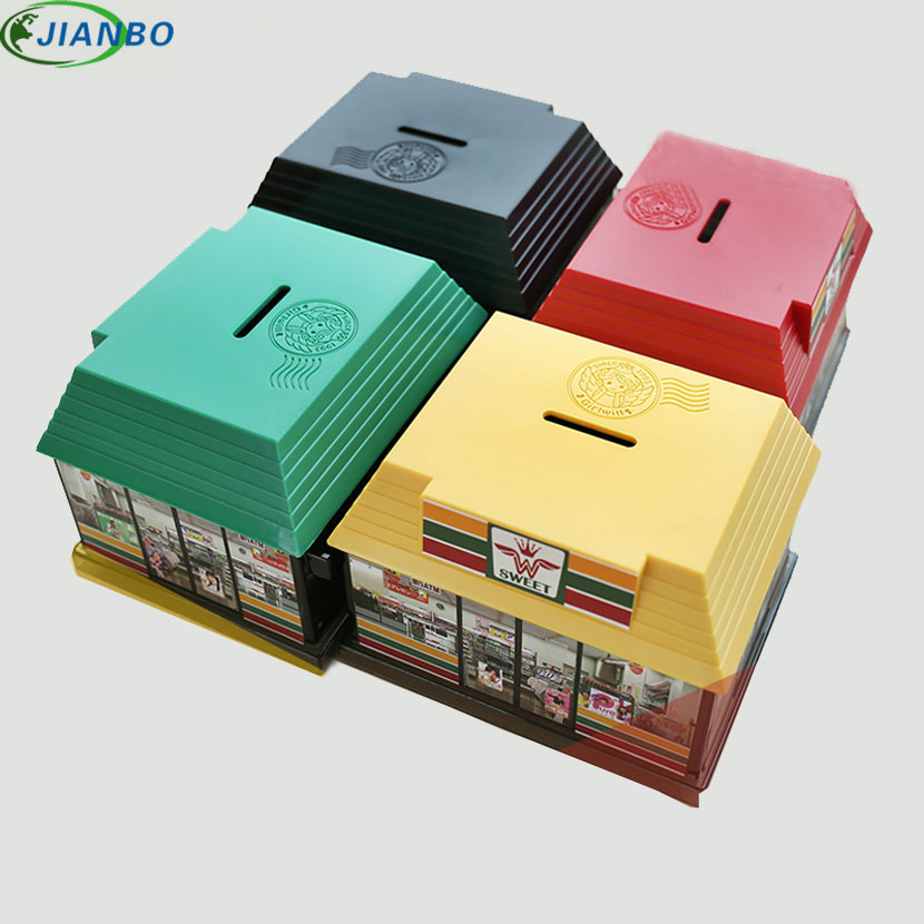 Купить с кэшбэком Security Convenient Store Money Box Cute Piggy Bank Secret Safe Box Money Coin Saving Bank For Children Toy Gift Home Decoration