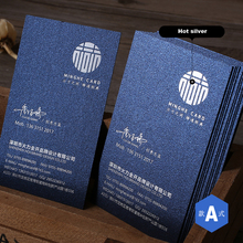 Deep Blue 285G Gold and Silver Special Paper Concave and Convex Business Card Design, Free Printing and Customization 500pcs double faced printing paper business card free design business card printing free shipping n0 1011
