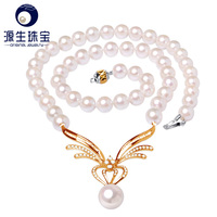 YS 6.5 7mm White Natural Saltwater Japanese Akoya Pearl Chain Necklace Fine Jewelry
