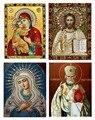 Venta 5d diamante redondo pintura diy diamante pintura bordado de punto de cruz decoración dimond regalo mosaico religioso para el pueblo