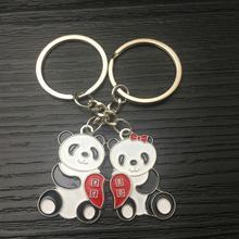 New Panda Keyring Gifts Engraved I Love You Keychain Couples Boyfriend Girlfriend Jewelry Key Chain