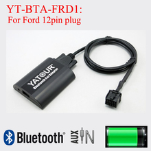 Yatour car radio Bluetooth music streaming MP3 Phone call hands free decorder for Ford 12 pin radios