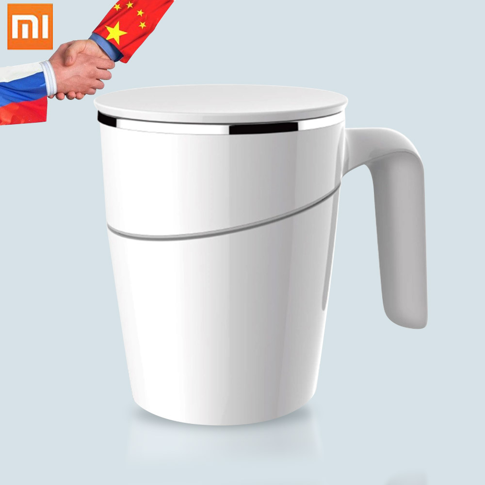 Original Xiaomi Fiu Not Pouring Cup 470ml Magic Sucker Splash Proof Non-slip ABS Double Insulation 304 Stainless Tumbler Cups cup